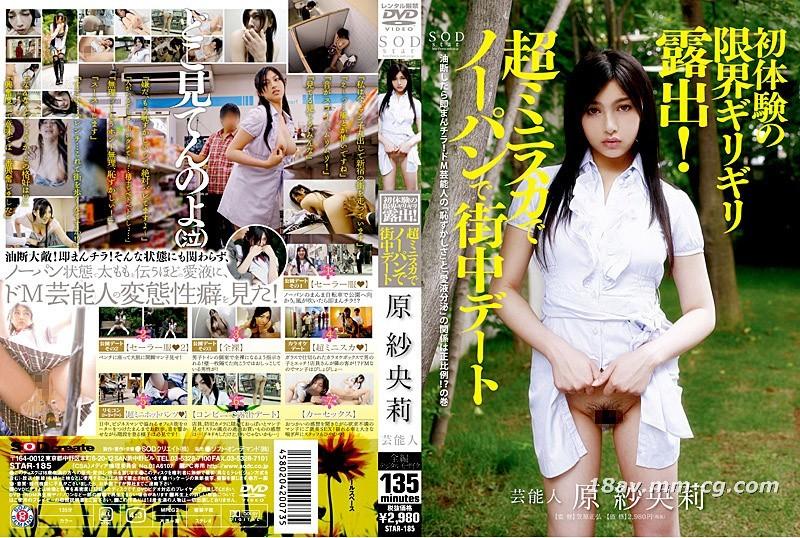 With the original short yarn wearing a short mini skirt and no panties, Yang Li is dating the street.