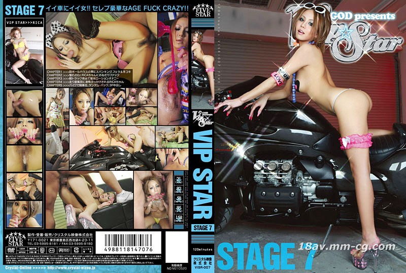 VIP STAR STAGE 7 RICA