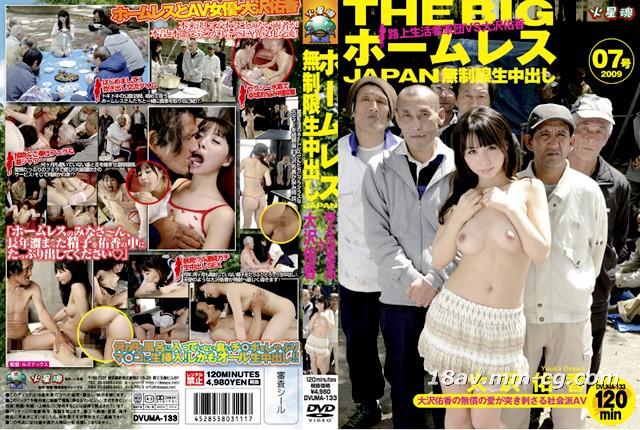 大沢由香さんの街頭災害や、同居する人たちも身体に射精することがあります。