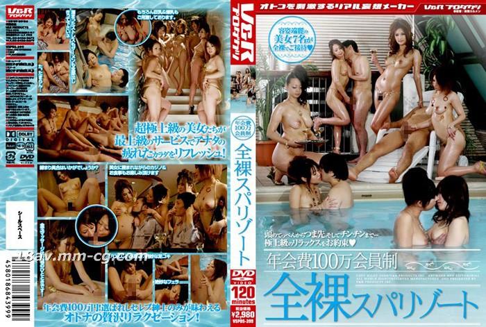 Annual membership fee 1 million membership system Full nude spa resort