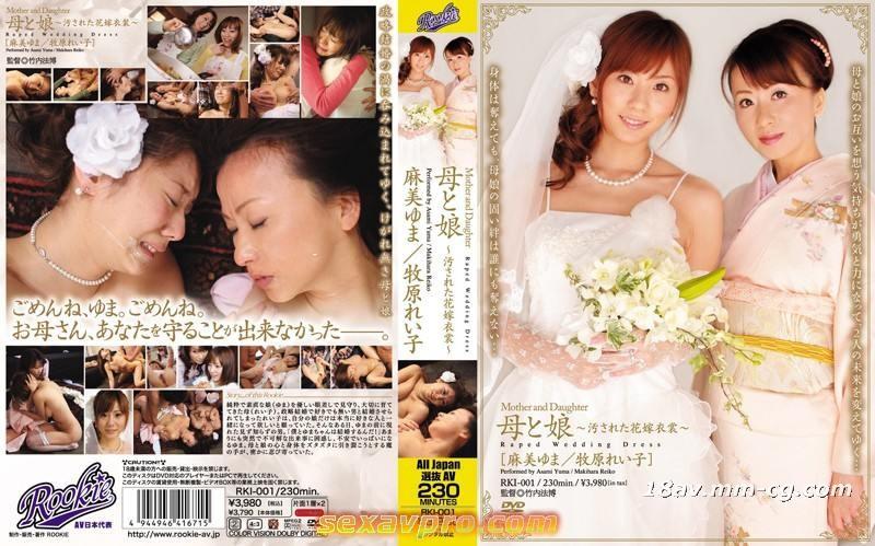 美しい熟女と花嫁と娘の夢を見ながらの結婚式-A