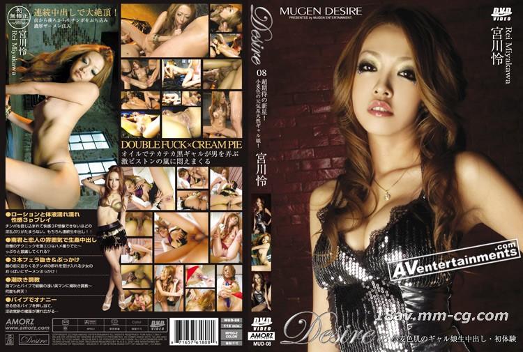 Desire 08