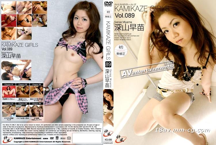 Kamikaze Girls Vol.89