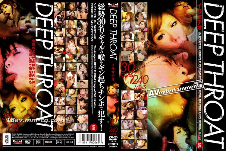 2009 Annual Collection Album 30 Girls Excellent 240 minutes full load Red Hot Deap Throat 30 Girls 240 Min