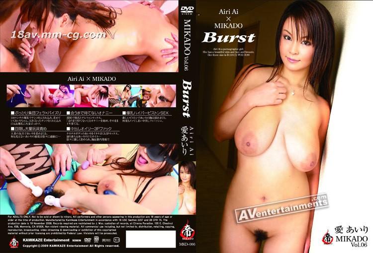 MIKADO Vol.6 Burst