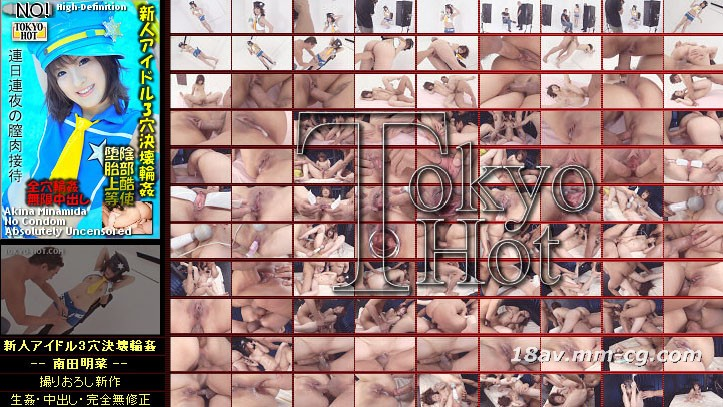 Tokyo Hot n0447