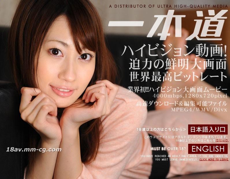 The latest Hitomi Kaido best friend girlfriend retired work