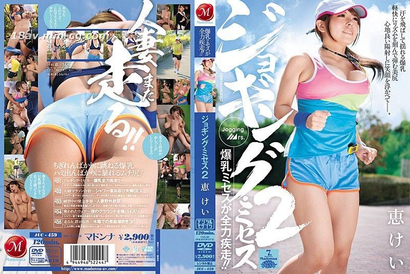 (Madonna) jogging breasts 2 hui