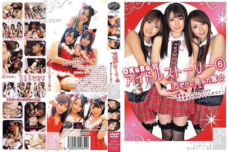 (PRESTIGE)OKB24美少女アイドル6