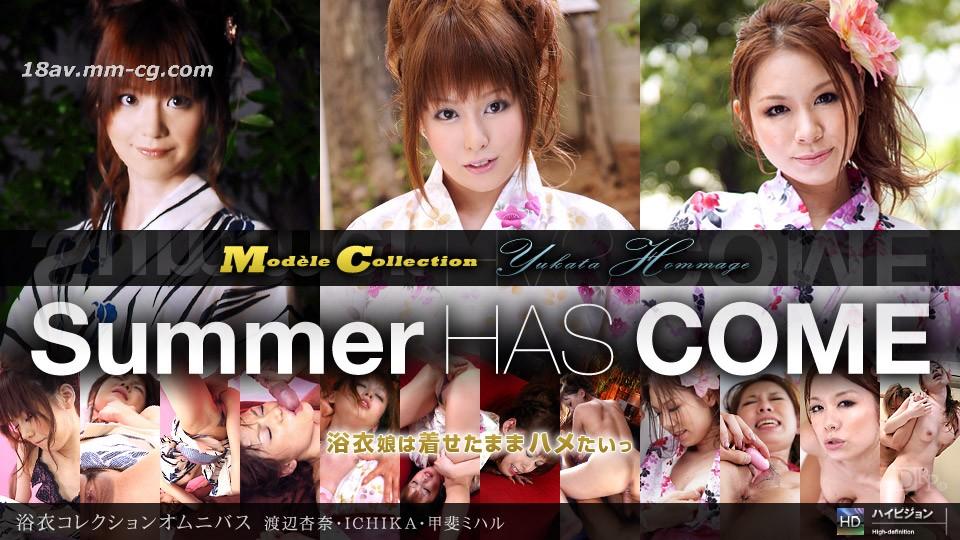 The latest one 070711_130 Watanabe Ayumi ICHIKA Kaifei yukata collection