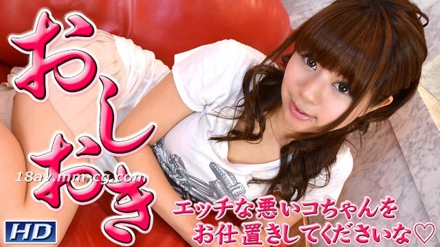 最新gazichin!gachi625女の子の性癖癖28 RAMU