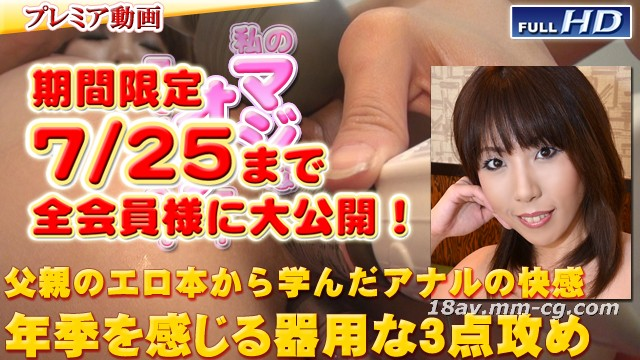 最新gazichin!gachip195 MAJI-ONA 46を公開しない
