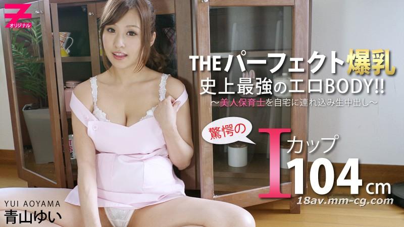 The latest heyzo.com 0297 blasting baby teacher is very favored by men