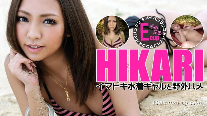 最新のheyzo.com 0382水着女の子ワイルドアウト