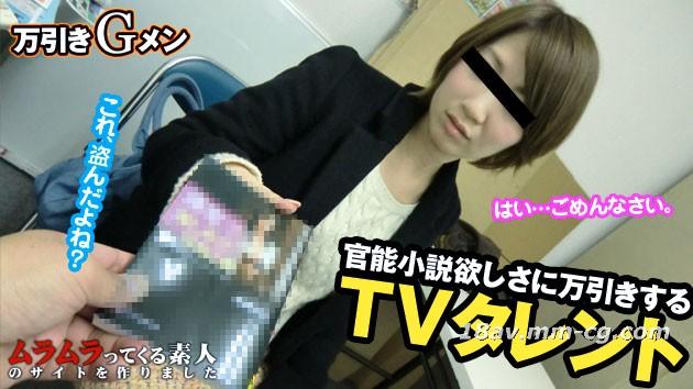 [无码]最新muramura 052513_882 TV演员性交易的条件