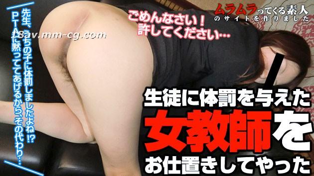 The latest muramura 072713_919 physique woman teacher Mr. Takeshita