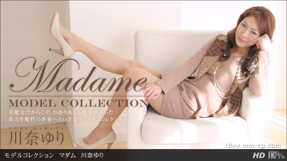 The latest one 053113_601 Supermodel series Mature girl Yuri