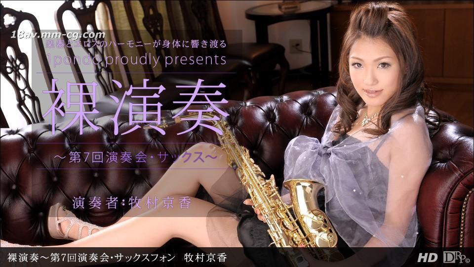 最新のもの072613_633桜景郷裸公演第7回コンサート