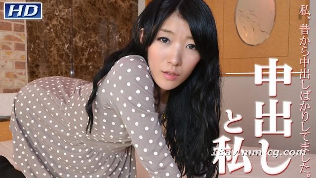 The latest gachin mother! gachi595 vegetarian life photo file 62