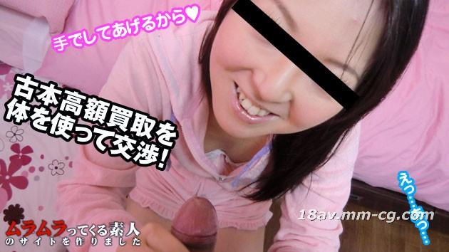 最新のmuramura 031913_843体力評価により価格が決定されます