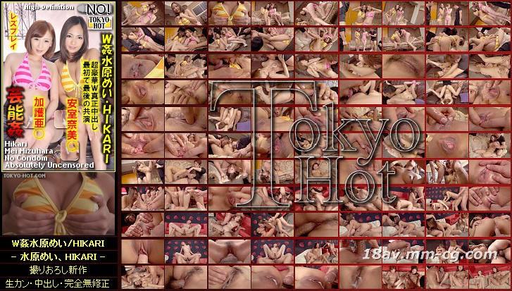 Tokyo Hot n0880