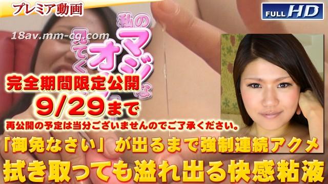 The latest gazichin! gachip208 渚 别刊美鲍 close-up 53