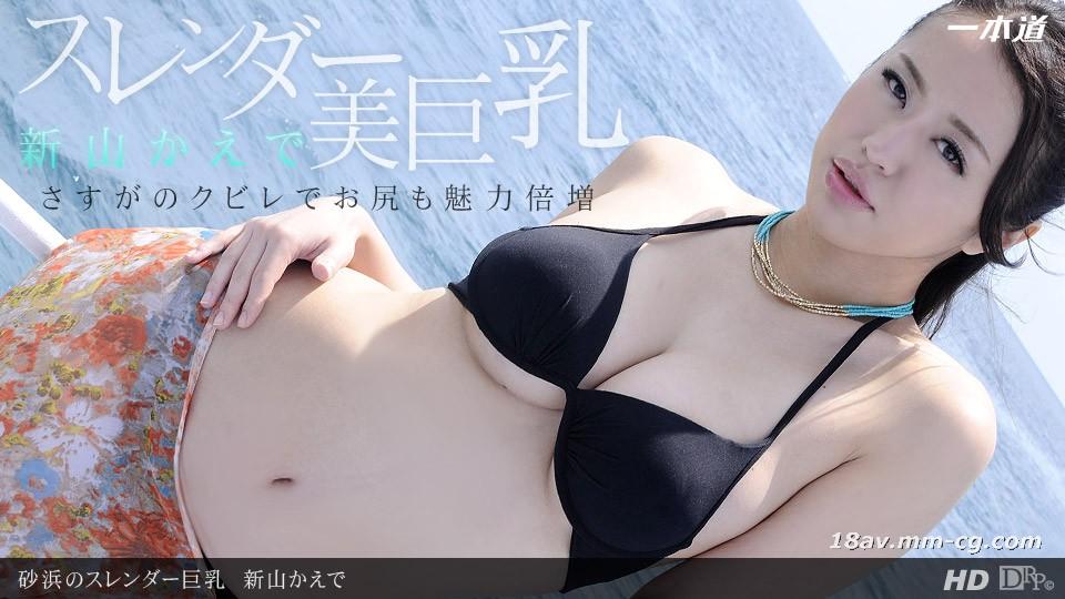"The latest one 100313_672 Johor Bahru Kaede ""Slim beauty on the beach"""