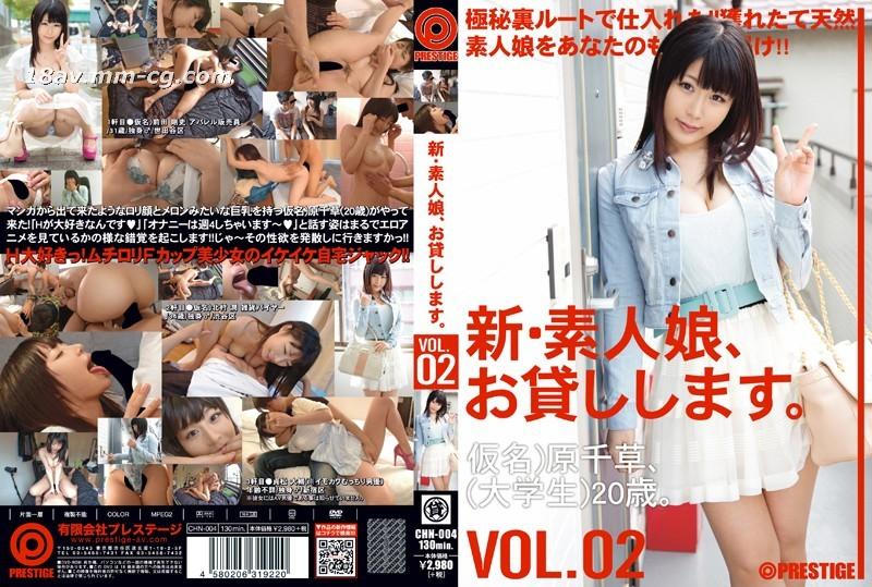 Rental amateur girl VOL.02