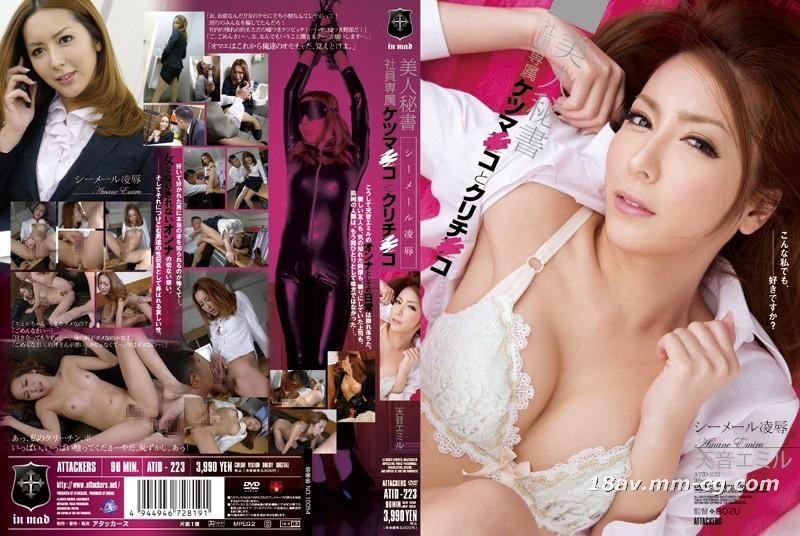Beauty secretary, exclusive member, beautiful buttocks and big hard 屌