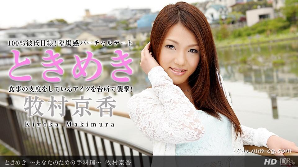 The latest one, 110713_693 Makura Jingxiang, heartbeat moment