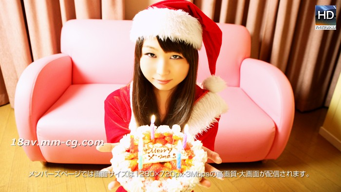 The latest 1000 people 斩131223 special plan! Santa's gift