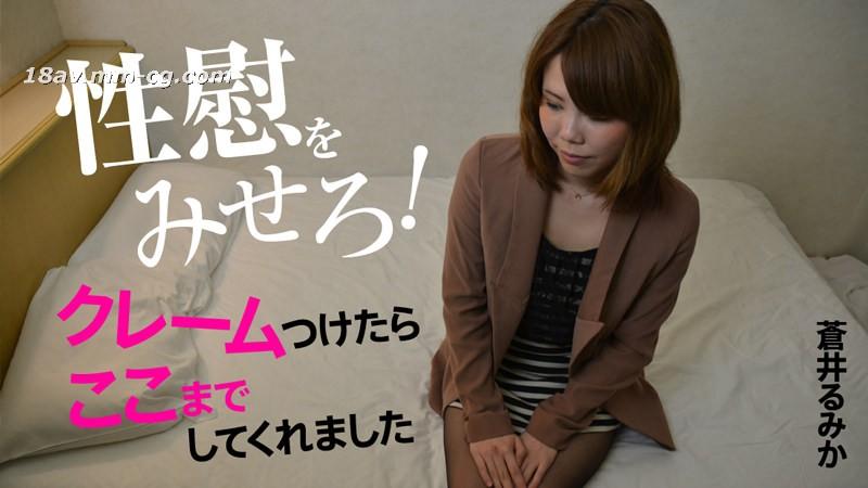 The latest heyzo.com 0483 sexual claims, please go here to do Aoi