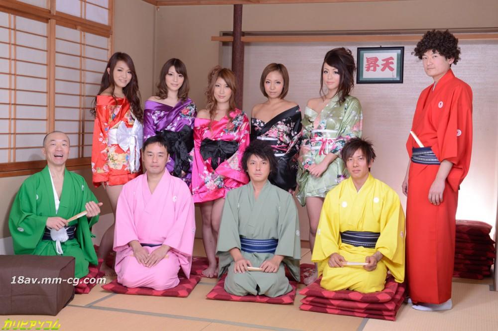 Latest Kaebi 01401-515 Yuten Mitsuki Yume, Niiyama, Sakurai, Makimura Kyoka, Hikari