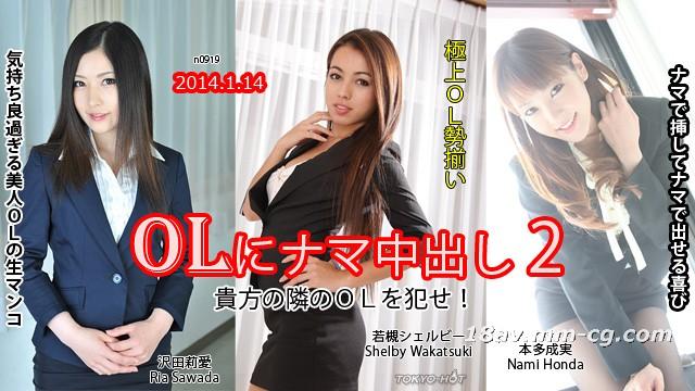 Tokyo Hot n0919