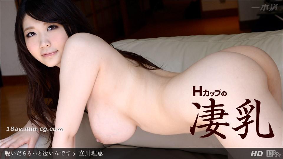 The latest one 012414_743 Tachikawa Rie H-CUP milk