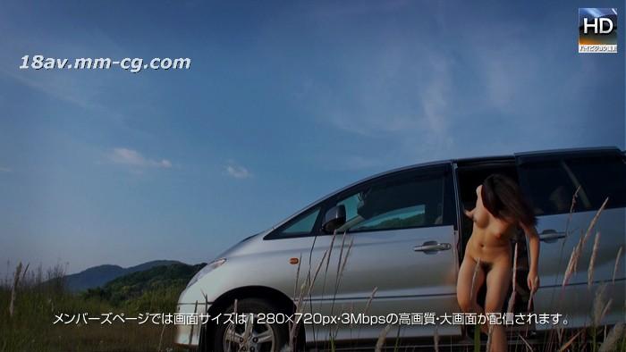 最新のmesubuta 140205_757_01野生の裸の山はアイナイの村を放棄しました