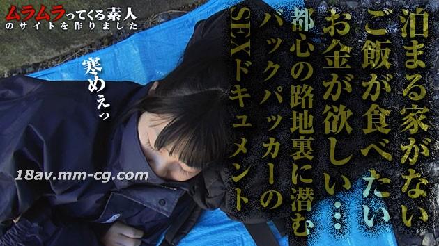 テントを張らない最新の村村031514_038バックパッカー少女绫绫
