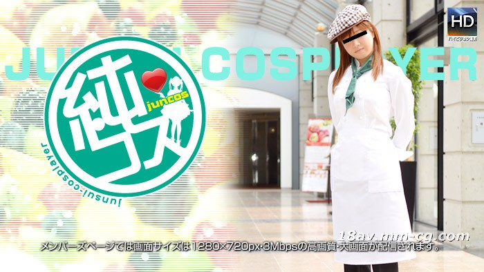 The latest 1000 people 斩140425 active pastry chef, shy and depressed in the blue