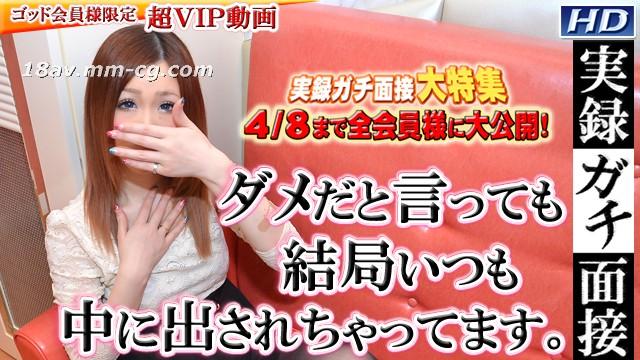 最新gazichin!gachig171記録ガチン顔22セイ
