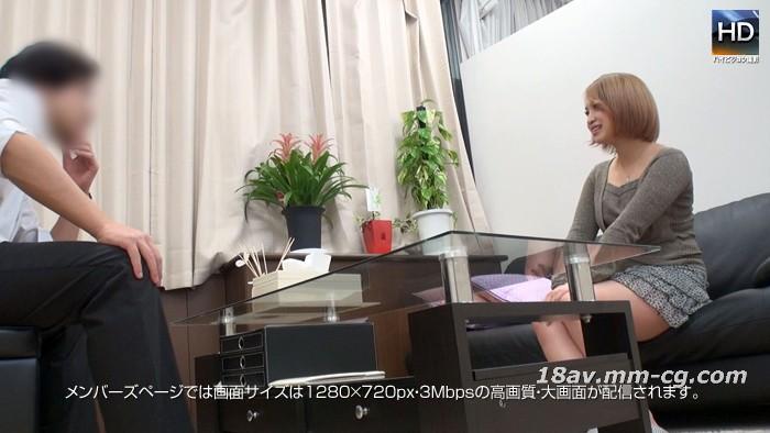 遊びたいという願望の役割のための最新のmesubuta 140411_783_01女の子バーインタビューレイプ巨乳