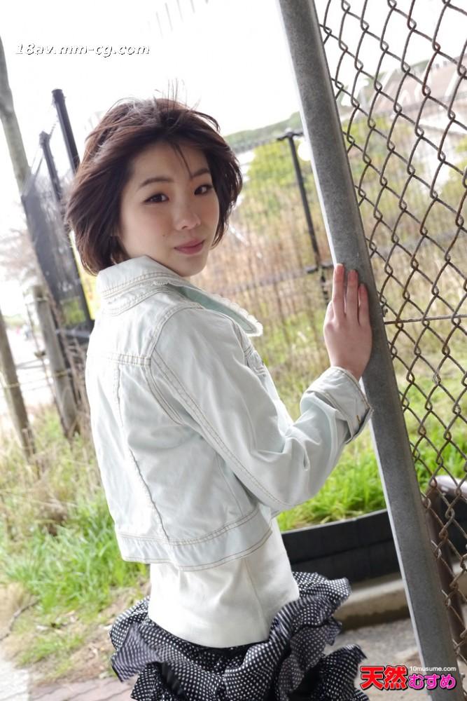 最新の天然素人043014_01ポルノゲームプランXiyuan Shazhi