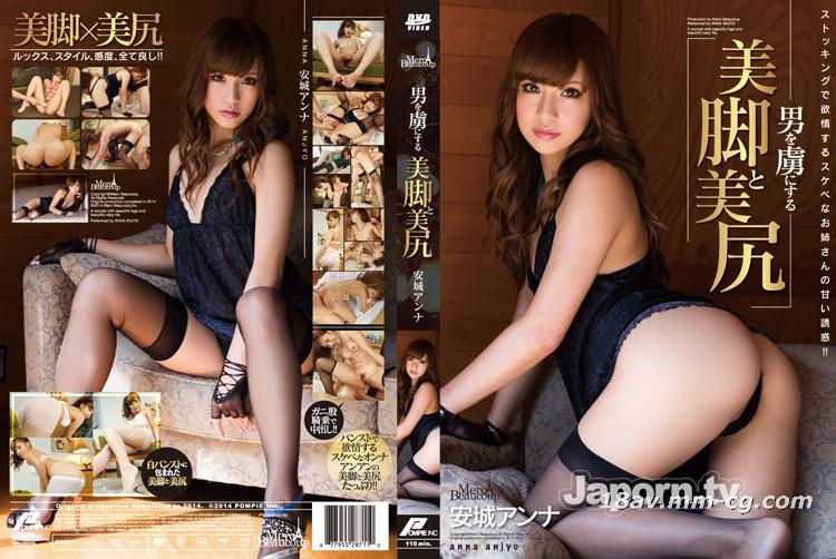 (MCDV-11) Thank you very much DV 11 安 城 Anna