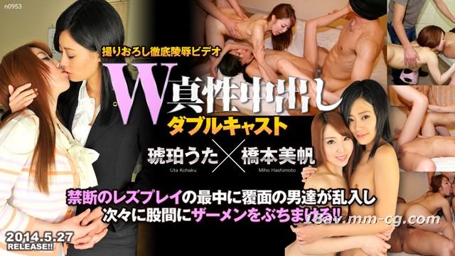 Tokyo Hot n0953 W Mio Hashimoto