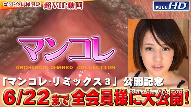 最新gazichin!gachig182  - クローズアップの美しさを公開しないでください91