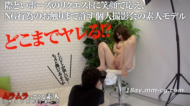 The latest muramura 062614_083 personal photography meeting record image Kubota Eri