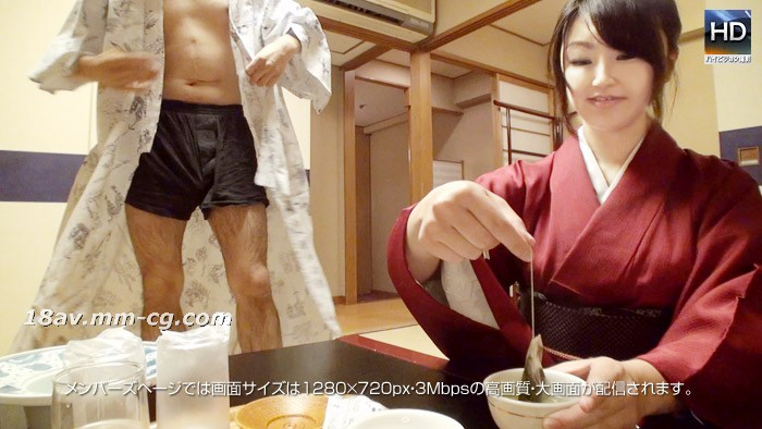 The latest mesubuta 140827_838_01 G cup does not wear the pants and the waitress compensation