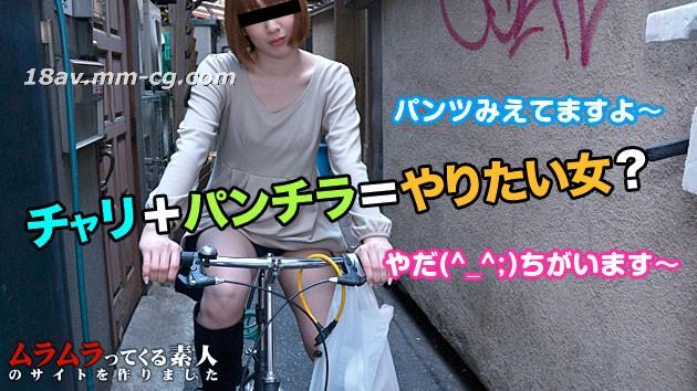 The latest muramura 082314_119 super-rotation car ride mother verification