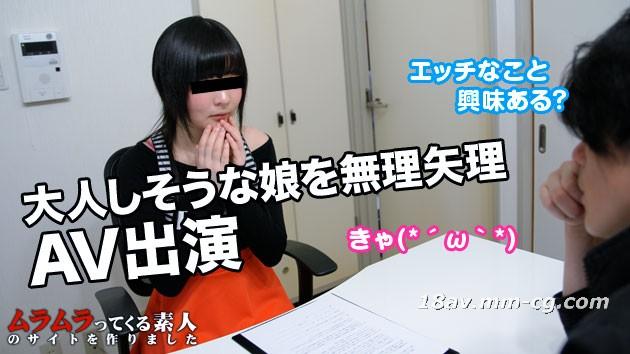 Latest muramura 082814_121 looks more honest girl also wants to perform on AV