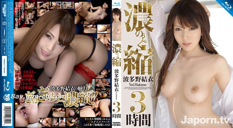 (SKYHD-137) Sky Angel Blue Concentrate Hatano Knot