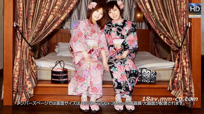 The latest 1000 people 斩 140822 beautiful yukata daughter 2 people group blue